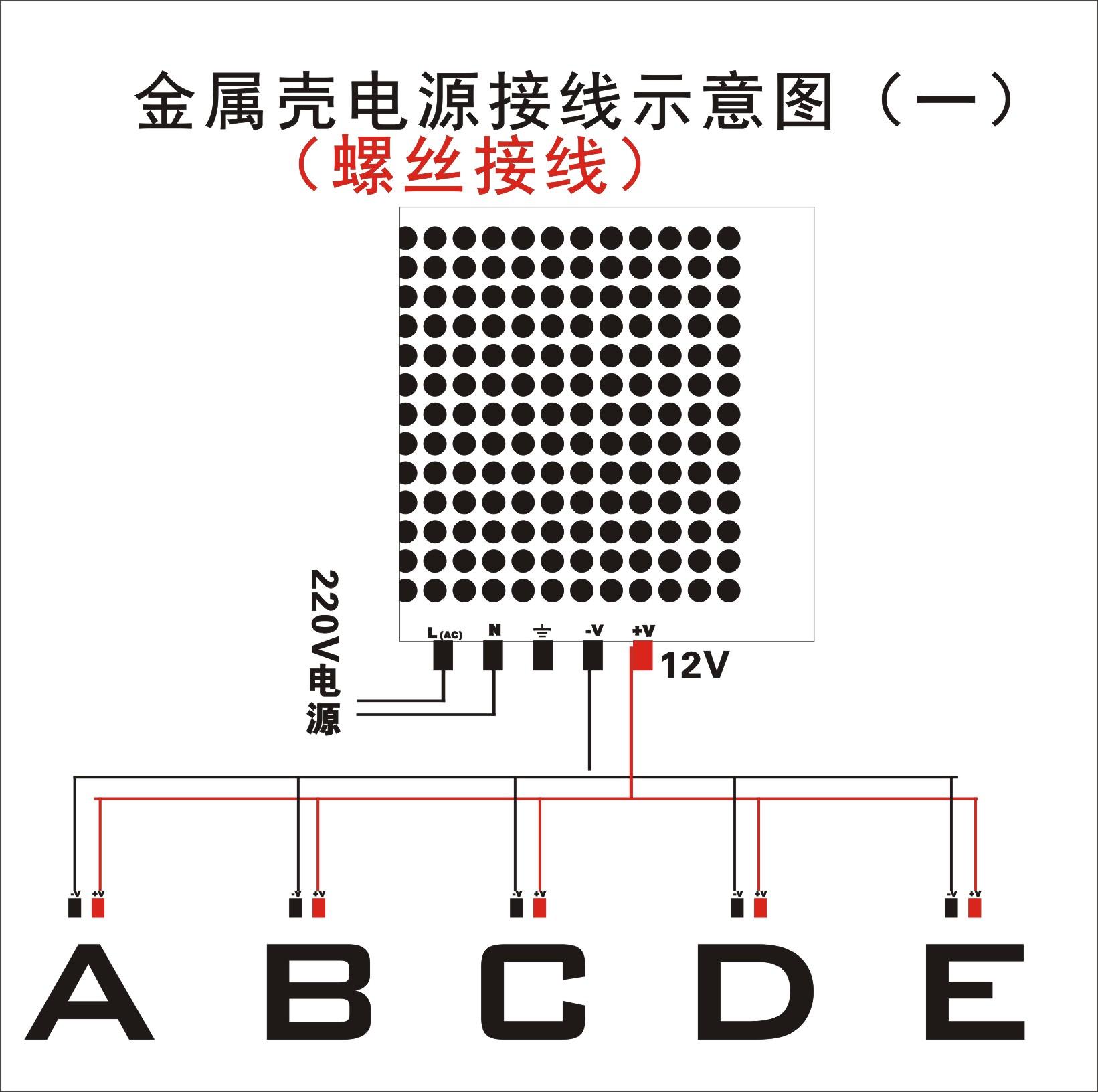 广告发光字安装详细步骤----二维码